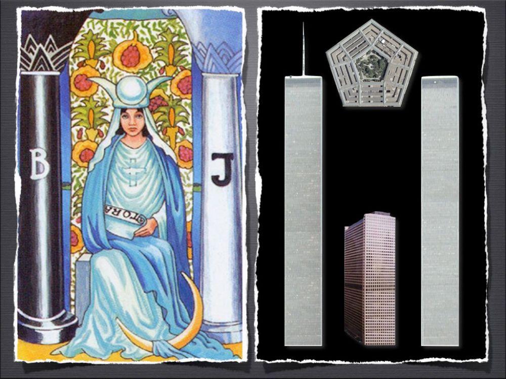 priestess 911-1